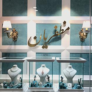 Mozaffarian Jewelry