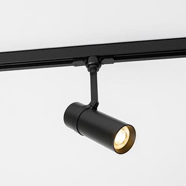 Fenos LED Lighting Track light Belta Mini Feature