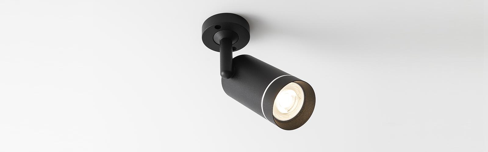 Fenos LED Lighting Surface Adjustable Aro SA