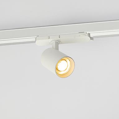 Fenos LED Lighting Tracklight Merbo Featured